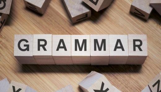 DMM英会話の文法教材を徹底紹介!初心者にもおすすめ