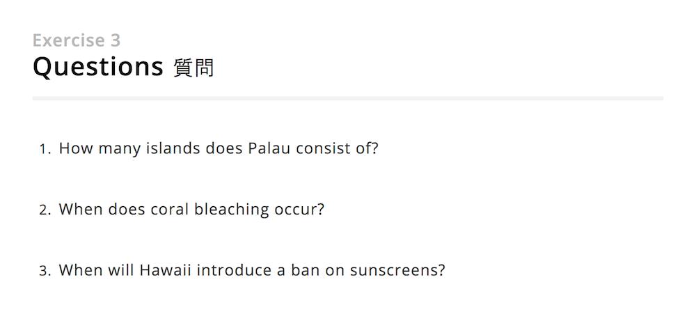 デイリーニュース質問