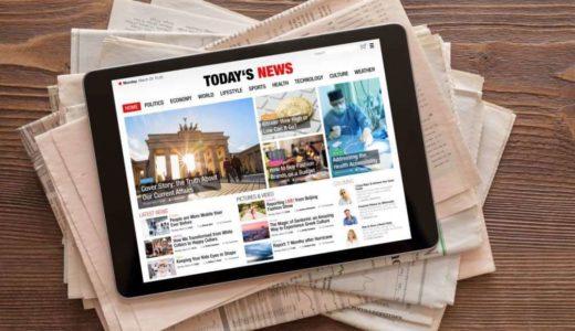 DMM英会話のデイリーニュースの内容や選び方、効果を徹底紹介!