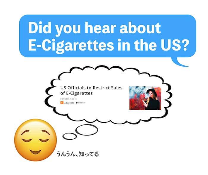 アメリカのイーシガレットについて知ってる?