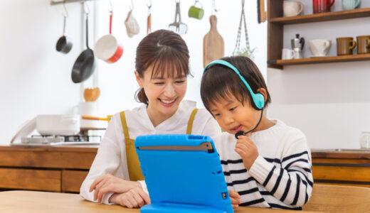 子どもにおすすめのオンライン英会話10社を徹底比較!