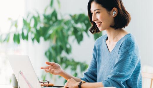 オンライン英会話の流れやレッスンの受け方を現役生徒が紹介