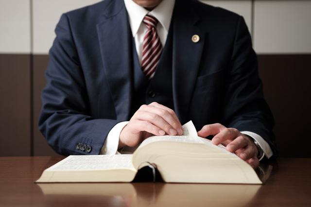 法律・法務英語_オンライン英会話_メリット